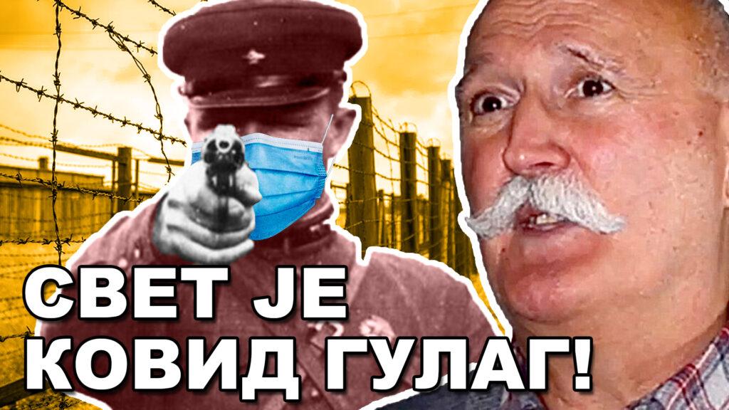 Momčilo Selić