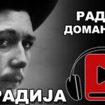 Страдија – Радоје Домановић Аудио Књига