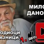 Ослободиоци и Издајници (1 од 2) | Милован Данојлић | Аудио Књига
